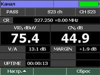 Анализатор сигналов цифрового кабельного телевидения ИТ-19С Пример экрана измерителя