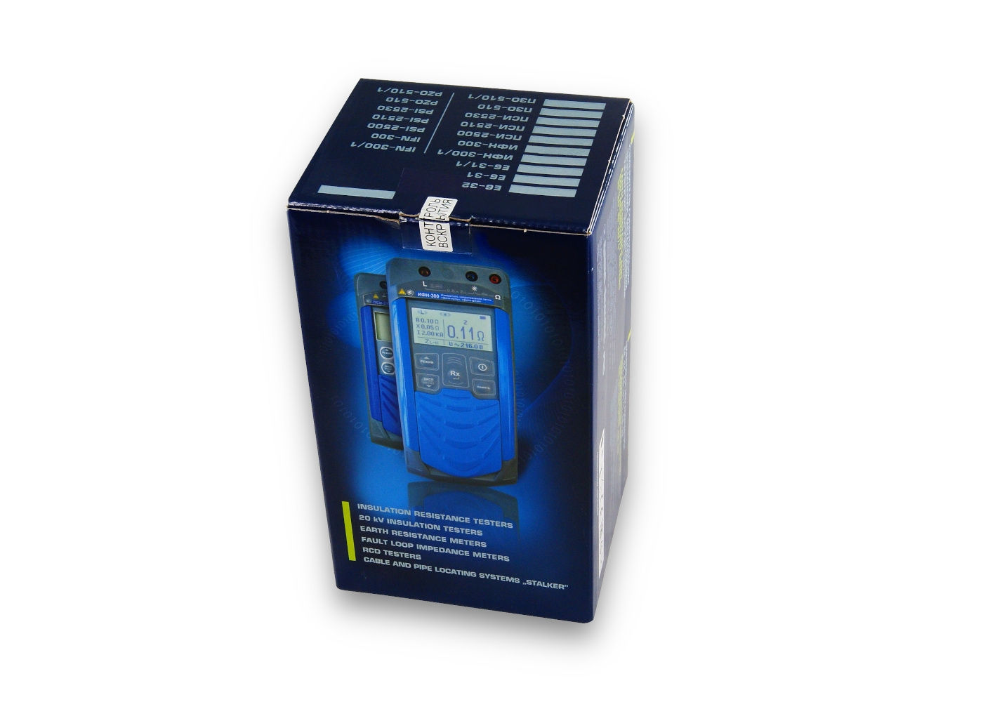 Упаковка ИФН-300