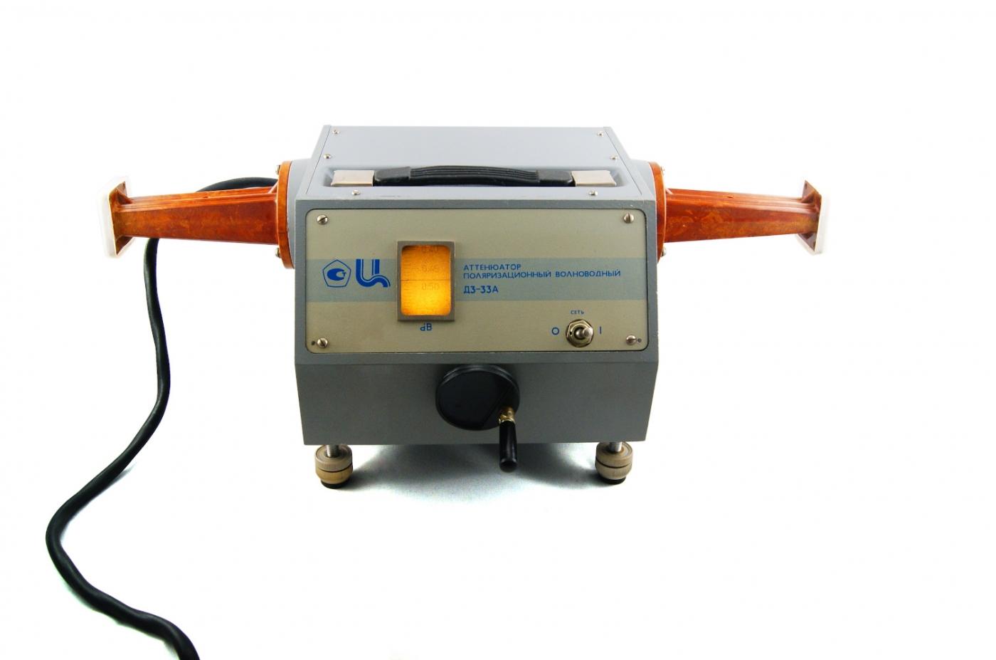 Аттенюатор поляризационный Д3-33А