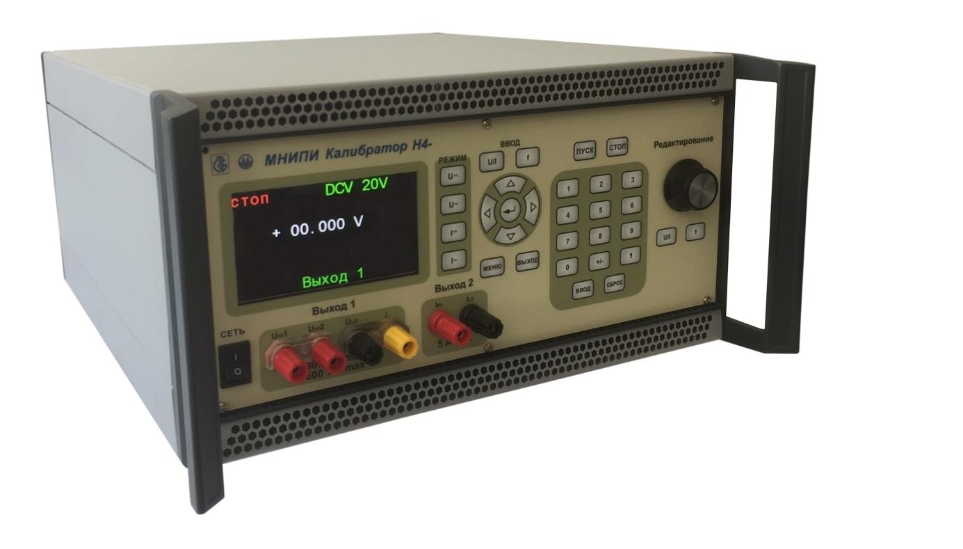 Калибратор универсальный Н4-301