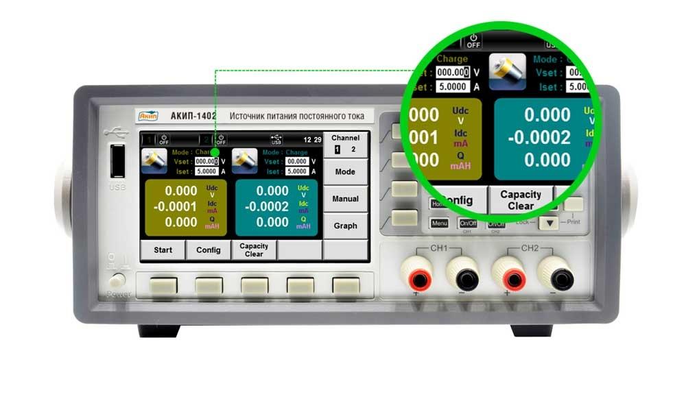 Биполярные источники питания постоянного тока АКИП™. Тестирование сразу 2-х портативных устройств с батарейным питанием