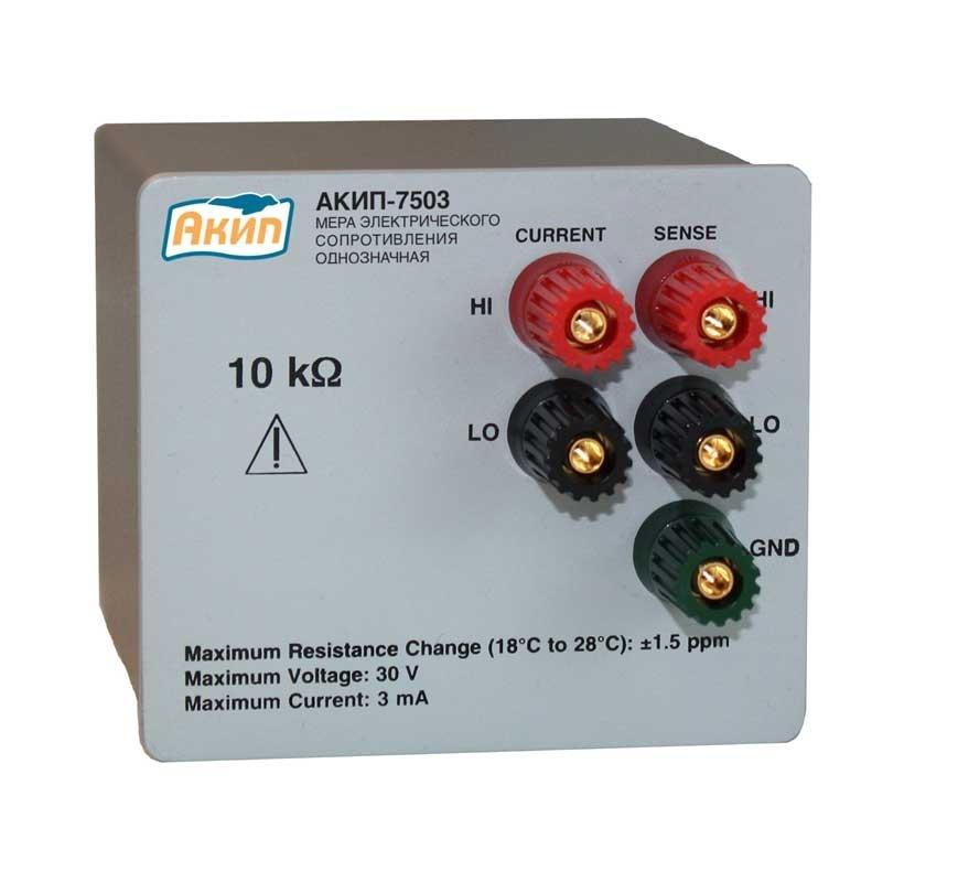 АКИП-7503-10кОМ