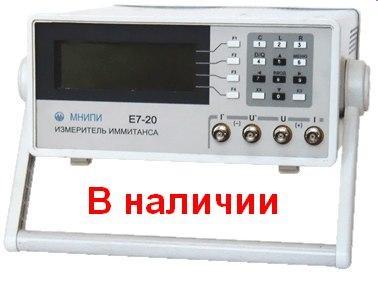 Измеритель RLC Е7-20 в наличии