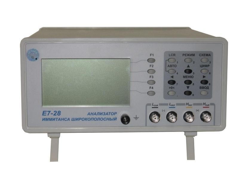 Анализатор иммитанса широкополосный Е7-28