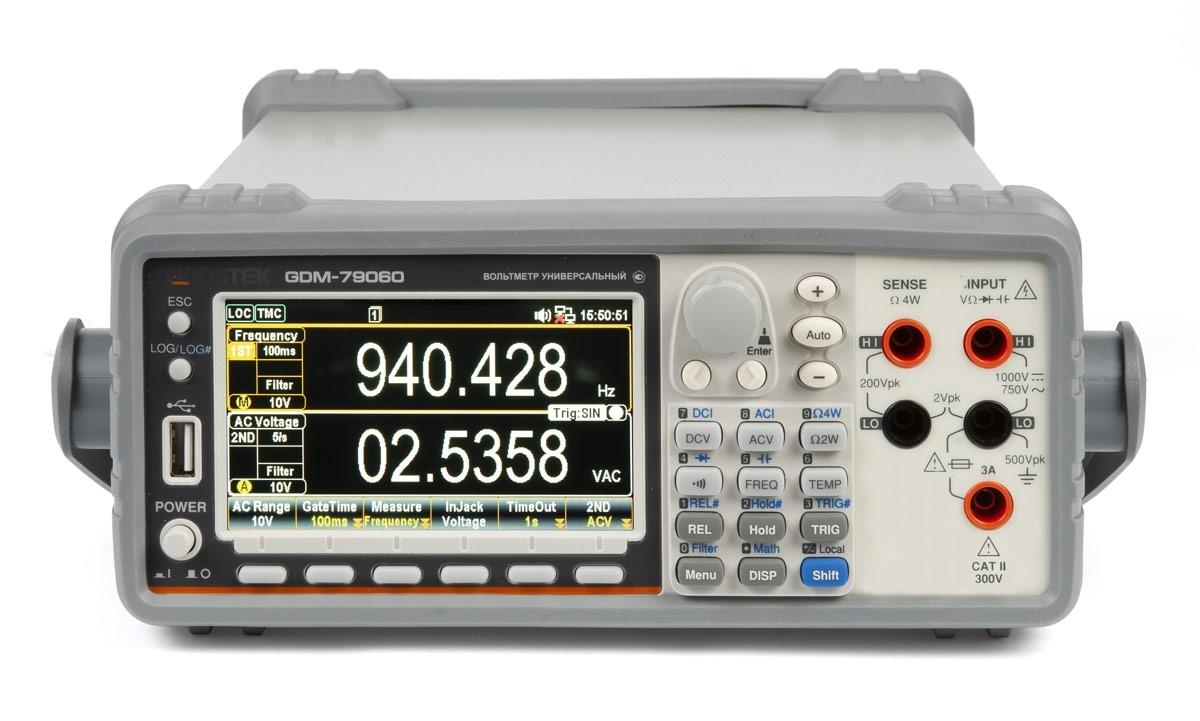 Вольтметр GDM-79060 (фронтальная часть)